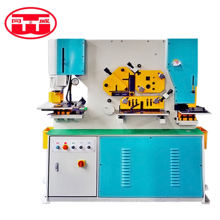 Q35y-16 Hydraulic Punch Machine and Ironworker