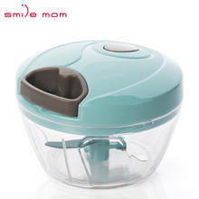 Smile mom Kitchen Accessory Kitchen Hand Vegetable Cutter Manual Pull Chopper
