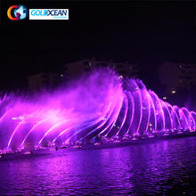 Project Public Multimedia Music Dancing Water Fountain
