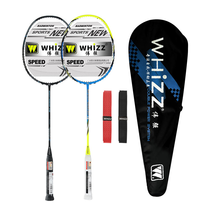 Y5Y6 whizz offensive type player full carbon fiber oem badminton racket