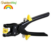 2 in 1 High Quality 65% Energy Saving Shoes Eyelet & Button Punch Plier Tool
