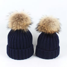 Customized Plain Pom Pom Beanies Hat 100 Acrylic 2 Pack Parent And Child Hat Winter Warm Knit Beanie For Mom And Baby