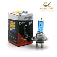 2018 hot ramos lighting h7 12v 55w head lamp halogen bulb for car