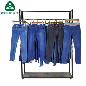 Free Used Clothes in Bales Price Used Jeans for Sale Second Hand Clothes Germany