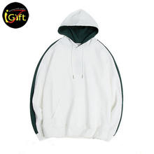 iGift White trend cotton can be customized hoodies sweater