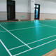 Premium Quality 4.5mm Lychee Grain Vinyl Flooring Mat PVC Floor Mat roll Using for Indoor badminton Court Carpet in low cost
