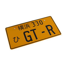 Logo Printing Embossed Iron Aluminum Custom Number Car Licence Plates With Holes car number plate