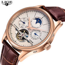 Top Brand LIGE Luxury Mens Watches Automatic Mechanical Watch Tourbillon Clock Leather Casual Business Watched