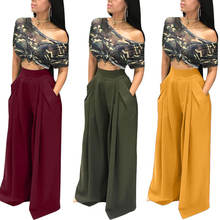 80908-MX44 3 colors fashion causal women wide leg loose long pants