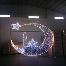 2018 Hot Eid Mubarak decorations ramadan motif light for pole street decoration