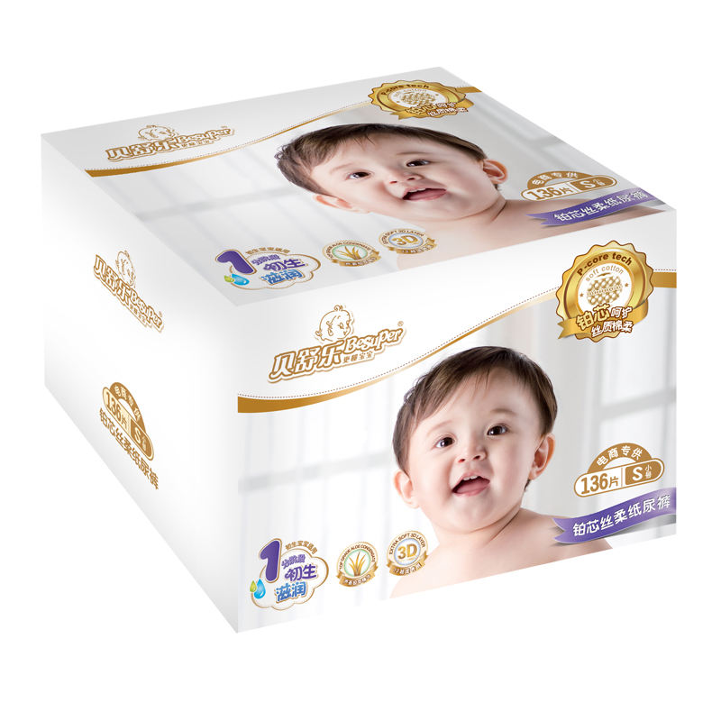 Baron premium quality cloth like disposable baby diapers distributors wanted