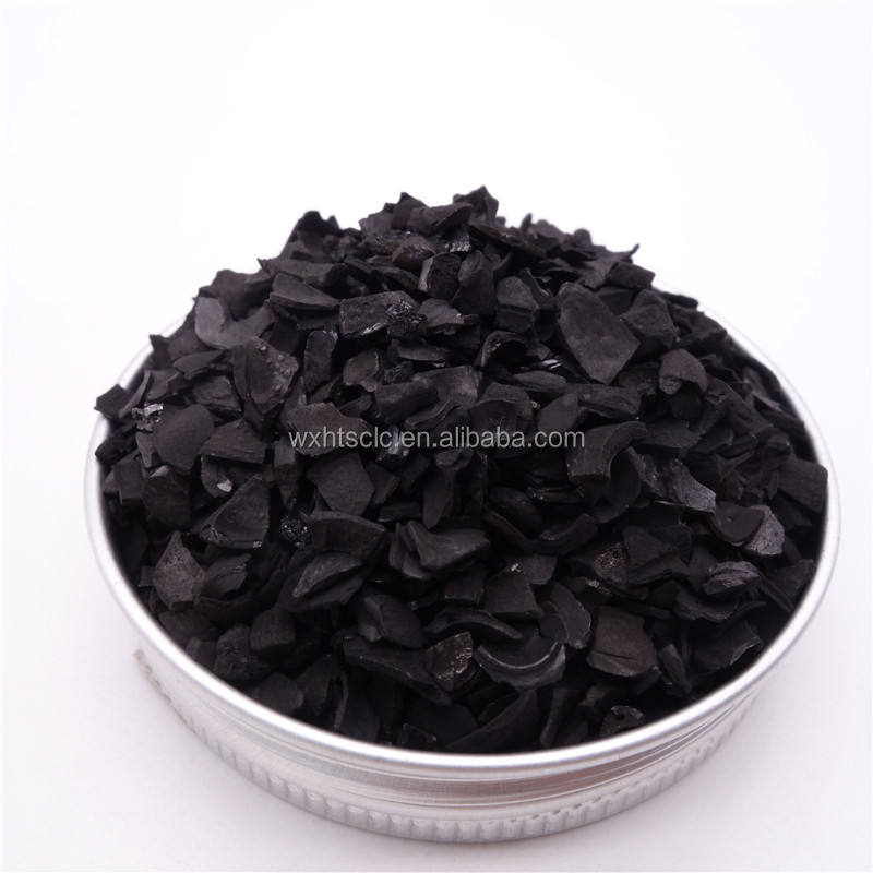 8-30 mesh high IV nut shell activated carbon use for drinking water treatment