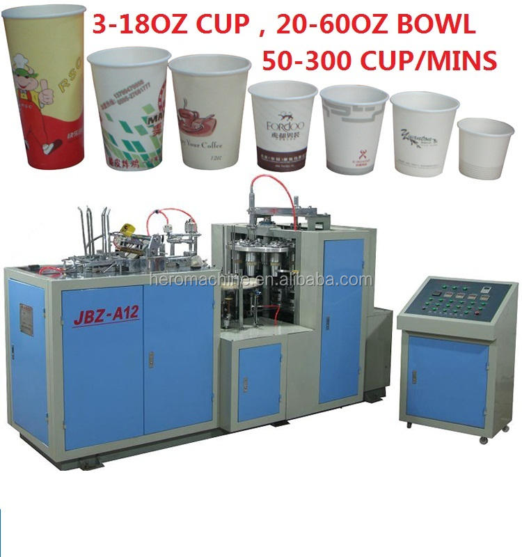 600ML Disposable PriceのPaper Cups Machine/Paper Tea Cup Machine価格/Machine Making Cup Paper