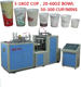 600ML Disposable Price of Paper Cups Machine/Paper Tea Cup Machine price/Machine Making Cup Paper