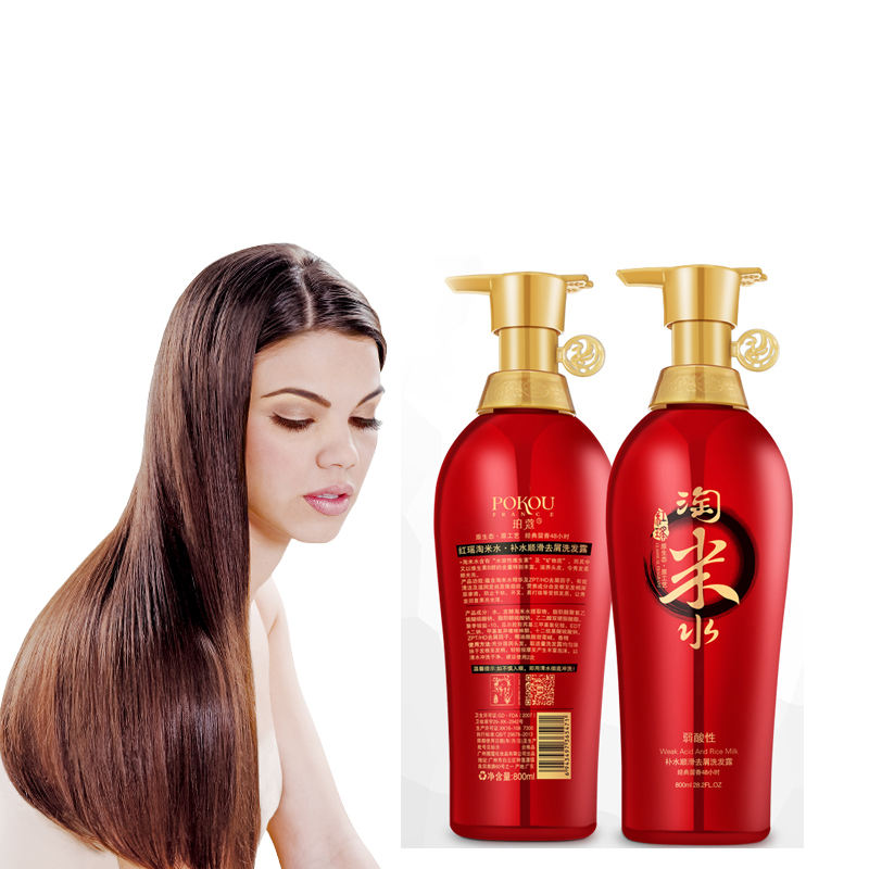 Wholesale Private Label Famous Brand Best Bio Herbal Sulfate Free Hair Shampoo Names For Dry Hair