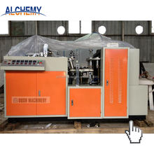 Low price china paper cup making machine from Alchemy
