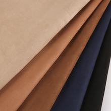 Anti-pollution anti-oil waterproof easy to clean and renewable material fabric suede fabric