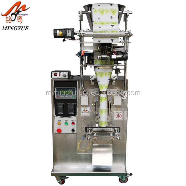 CE approved Small Sachet Vegetable seeds packing machine Onion/Tomato Seeds Packing Machine