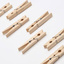 Birch wood clothespin