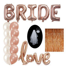 rose gold bachelorette party supplies bride to be love rose gold balloons veil foil curtain for bridal shower decorations