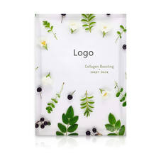 OEM Private Label Collagen Boosting Sheet Facial Mask