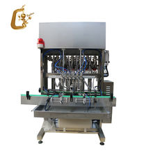 factory sale cream filling machine with VIDEO
