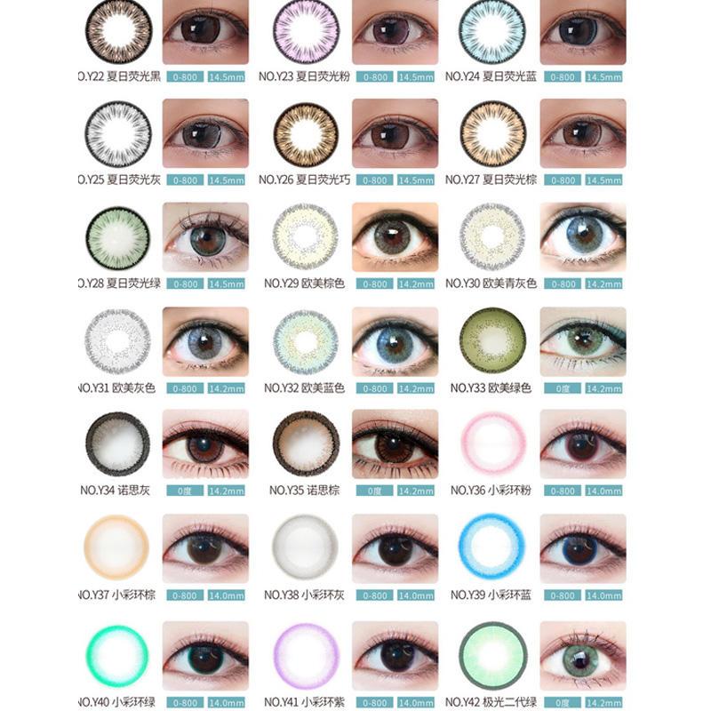 Toptan En Yüksek Kalite Doğa Bak Renk Yeni Görünüm kontakt lensler 4 ton renk kontakt lens