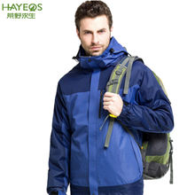 waterproof windbreaker jacket and pant