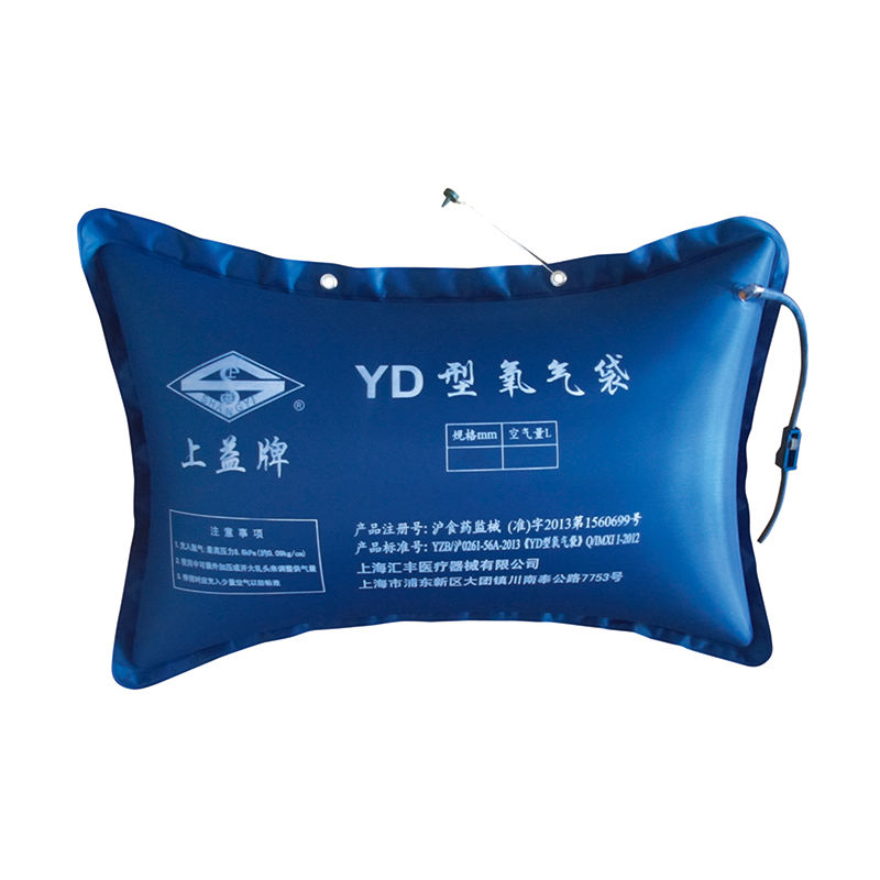 YD Series 35 42 50 Litre PVC Family Gas Pillow Medical Oxygen Breathing Bag