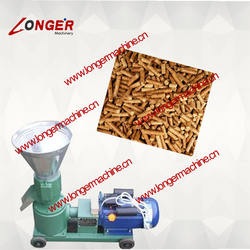 Wood Pellet Making Machine with Low Price|HOT SALE Pelletizer Machine