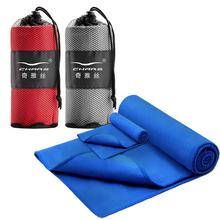 quick dry suede custom logo design sport travel towel microfiber gym towel with mesh bag