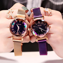 Dropshipping Fashion Ladies Watches 2020 Starry Sky Watches Wholesale Customize Luxury  Women Quartz Wrist Watches