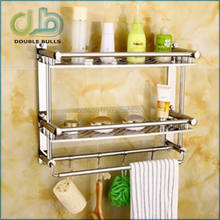 Custom/wholesale Cosmetic Holder with Towel Bar - High Quality