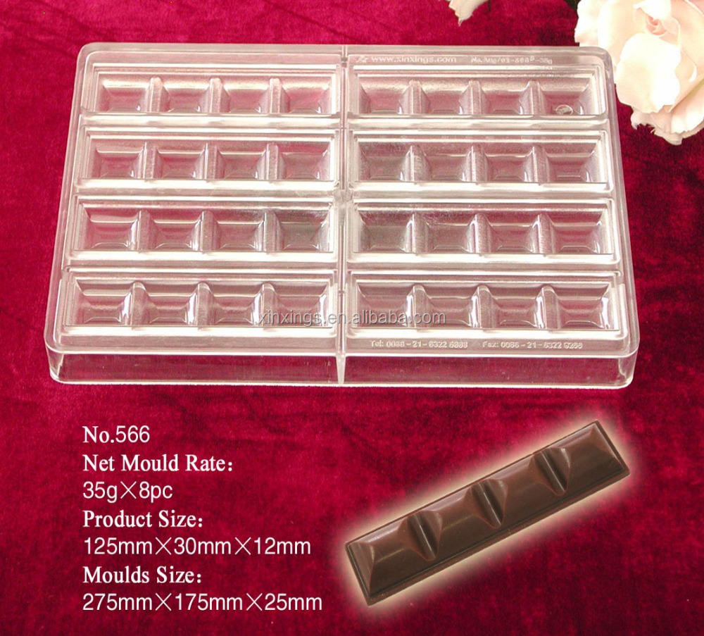 Q566 chocolate latte acrylic mould