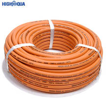 Flexible Natural Gas Hose / LPG Hose With High Pressure