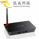 Good price of Pendoo x92 S912 2G16G android 6.0 tv box iptv set top OEM HDD Player