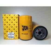 J C B excavator parts engine oil Filter 320 / 04133 320 / 04133A