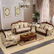 Homey Design Furniture Victoria European Sofa and Loveseat and Armchair Floral Print Fabric