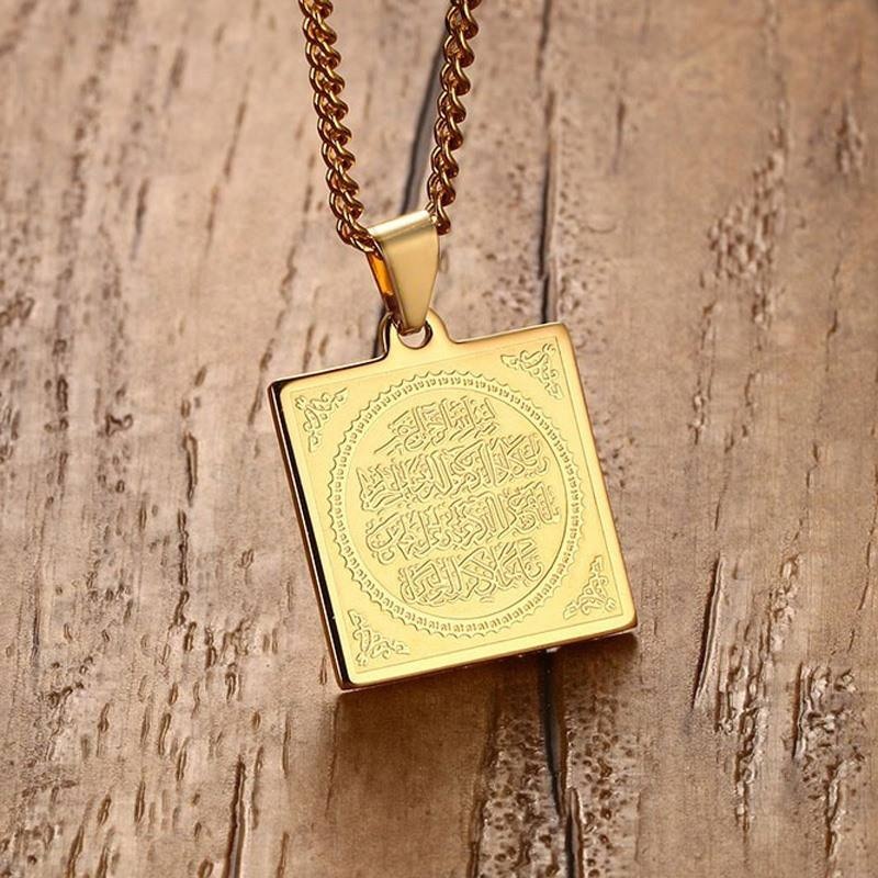 Pria Kalung Stainless Steel Islam <span class=keywords><strong>Quran</strong></span> Prasasti Square <span class=keywords><strong>Liontin</strong></span> Muslim Pria Perhiasan # Muslim <span class=keywords><strong>Liontin</strong></span>