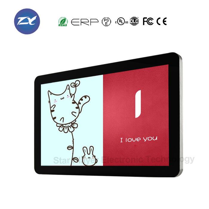 Các Trung Quốc Tốt Nhất 32 inch màn hình trong nhà kép lcd <span class=keywords><strong>kỹ</strong></span> <span class=keywords><strong>thuật</strong></span> <span class=keywords><strong>số</strong></span> máy nghe nhạc quảng cáo