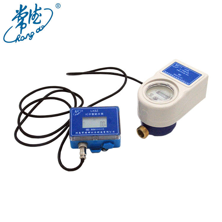 DN15 Prepaid IC card Water Meters for residential or apartment split type