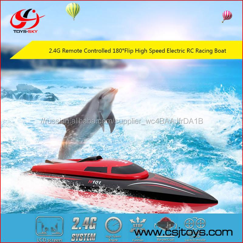 Г Дистанционного Управления RC Лодки Игрушки 180 градусов Флип 25 КМ/Ч Высокоскоростной Электрический RC Гоночный Катер