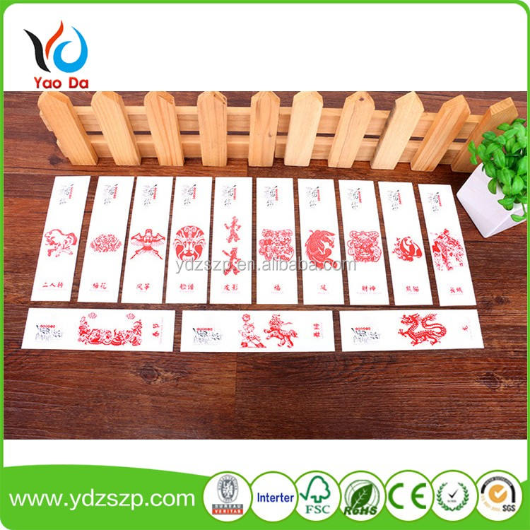 OEM 2018 Cheap Price Paper Lamination Magnetic Bookmark