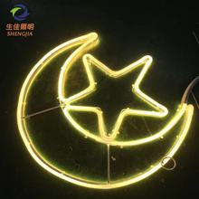 christmas led lights for moon and star with 24V-240v led flashing decoration lights