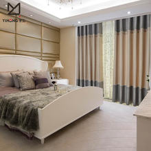 Silk drapes and curtains luxury