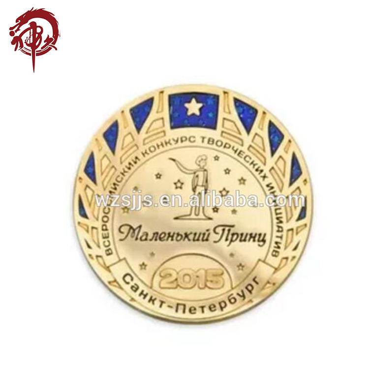 Custom Gold Coin Gold Plated Metal Commemorative Souvenir Coin