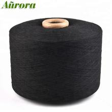 The best choice black tc weaving yarn NE12S wholesale cone yarn machine weaving
