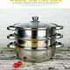 28cm soup pot one to three layers stainless steel dim sum steamer cooker with glass lid