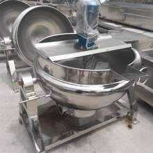 Stainless steel whistling kettle corn machine for sale