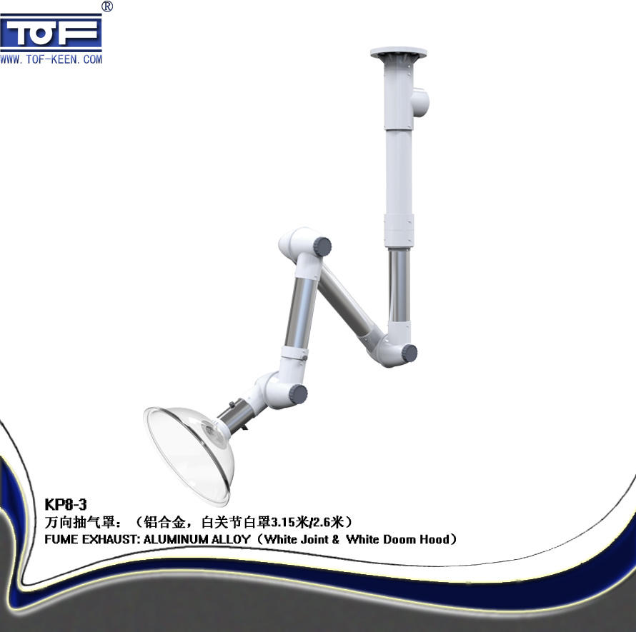 aluminum alloy flexible fume arm hood flexible fume extractor